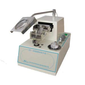 Microtomo de vibración KD-400