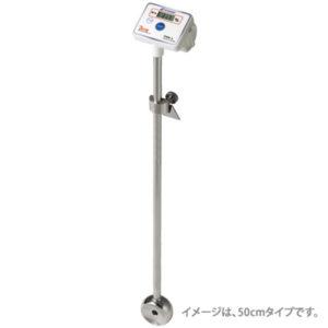 Refractómetro de Inmersión (longitud flexible) PAN-1